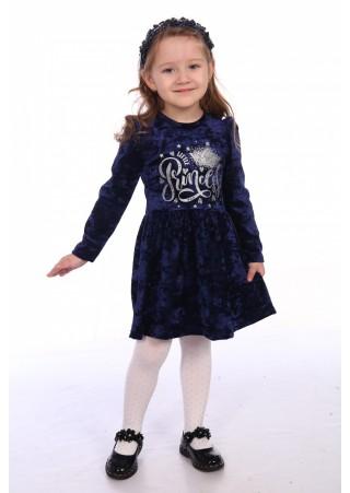 """Платье детское """"Принцесса"""" Д-ПЛ092 (104-128)"""