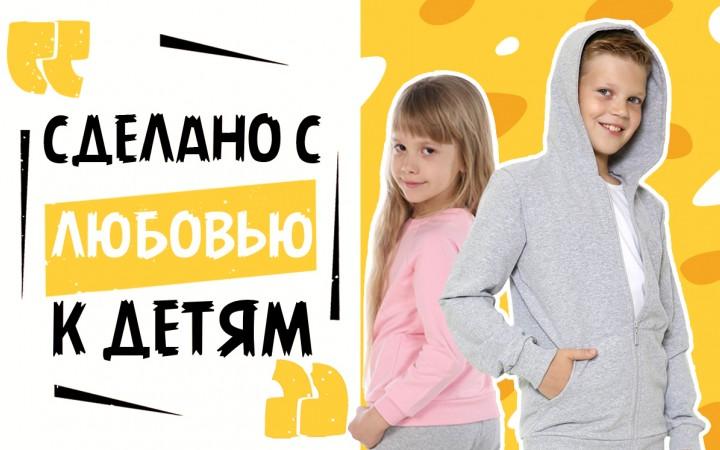 Детский баннер